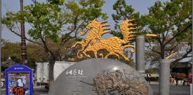 Кёнджу — древняя столица государства Силла